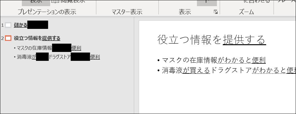 f:id:apicode:20200416095056p:plain
