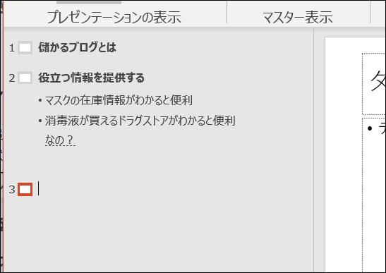 f:id:apicode:20200416095420p:plain