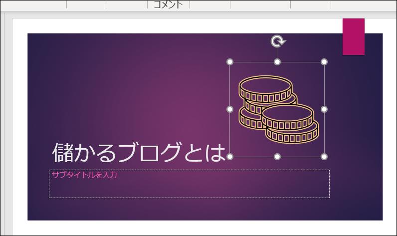 f:id:apicode:20200416100010p:plain