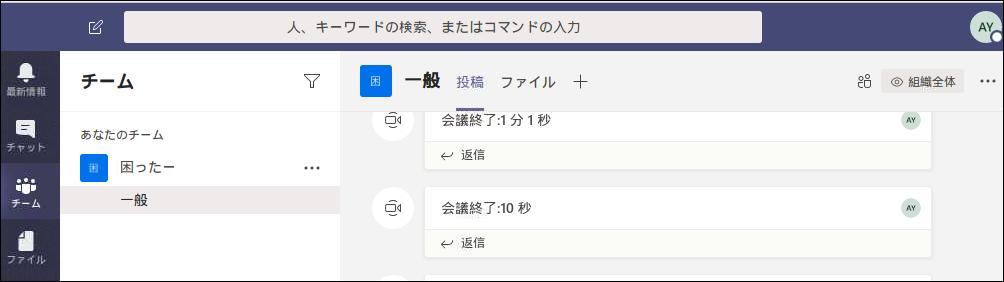 f:id:apicode:20200419094839p:plain