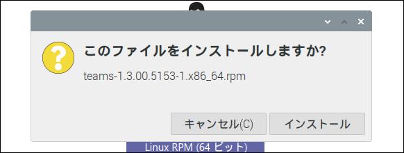 f:id:apicode:20200419094850p:plain
