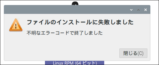 f:id:apicode:20200419094853p:plain