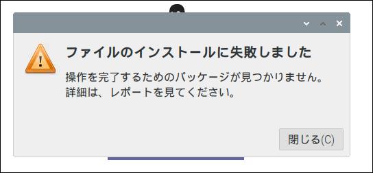 f:id:apicode:20200419094855p:plain