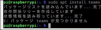 f:id:apicode:20200419100007p:plain