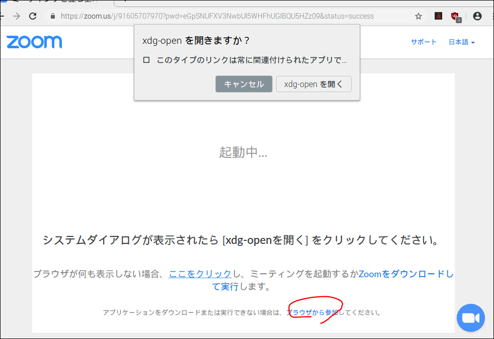 f:id:apicode:20200419101015p:plain