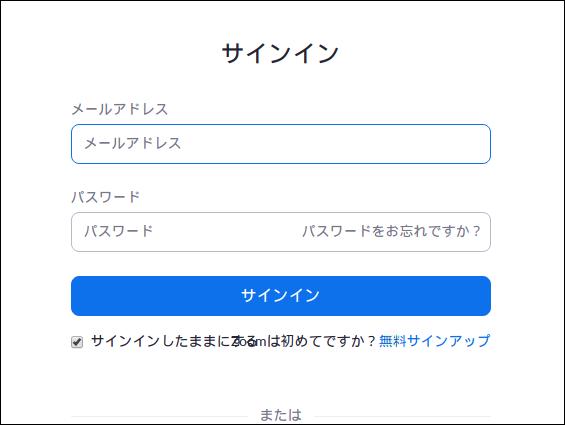f:id:apicode:20200419101020p:plain