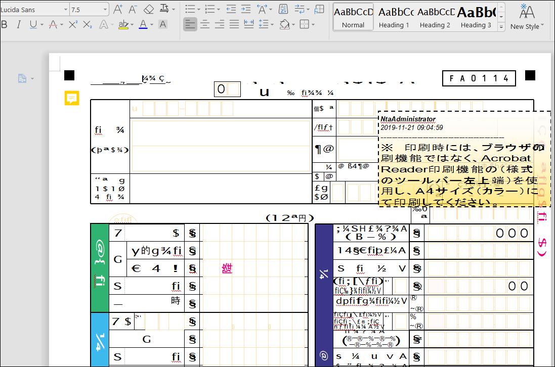 f:id:apicode:20200419194358p:plain