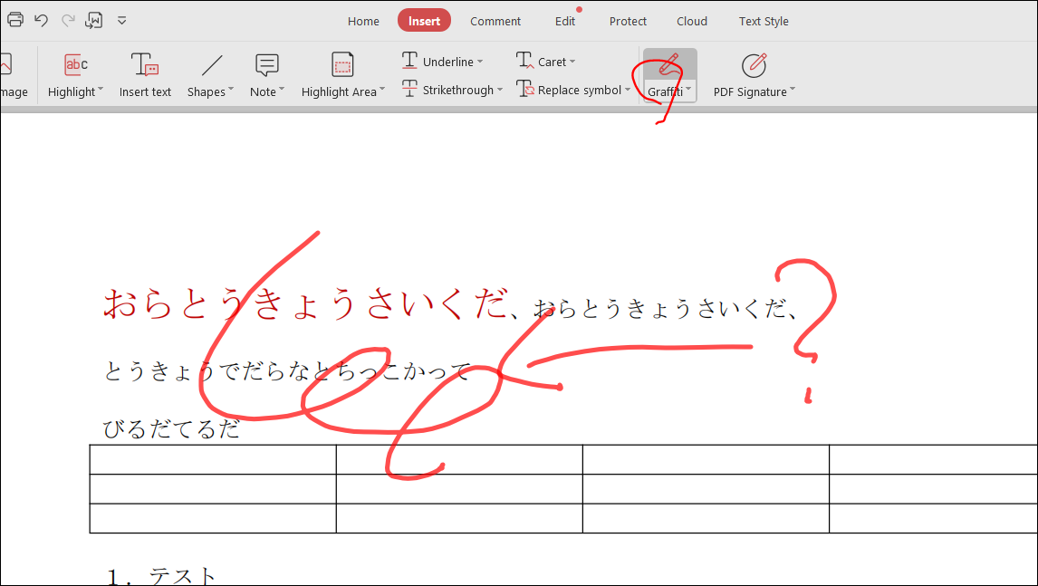 f:id:apicode:20200419195733p:plain