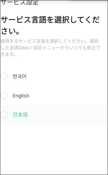 f:id:apicode:20200420104847p:plain