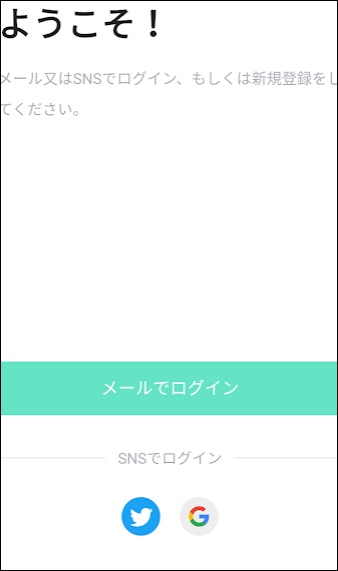 f:id:apicode:20200420104851p:plain