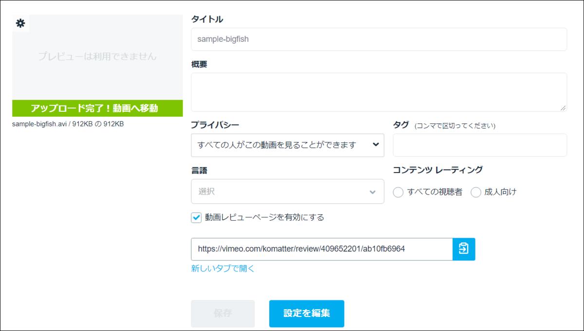f:id:apicode:20200420132111p:plain