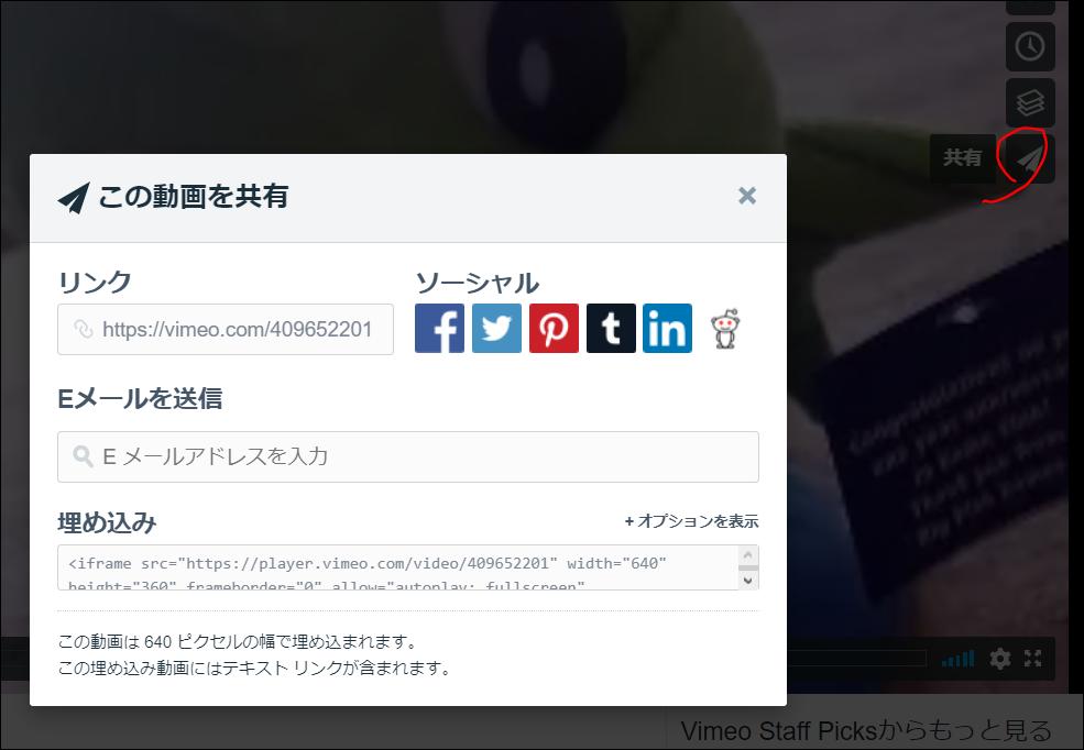 f:id:apicode:20200420132609p:plain