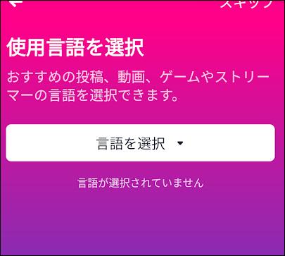 f:id:apicode:20200421090037p:plain