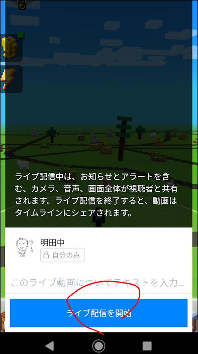 f:id:apicode:20200421090049p:plain