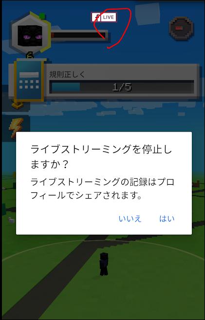 f:id:apicode:20200421090052p:plain
