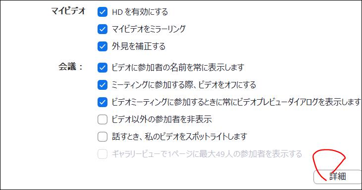 f:id:apicode:20200421142418p:plain