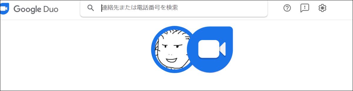 f:id:apicode:20200424201958p:plain