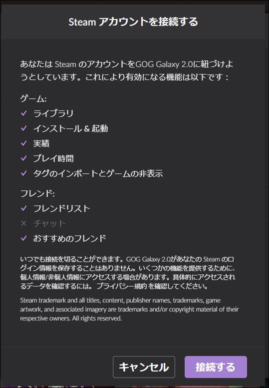 f:id:apicode:20200428190659p:plain