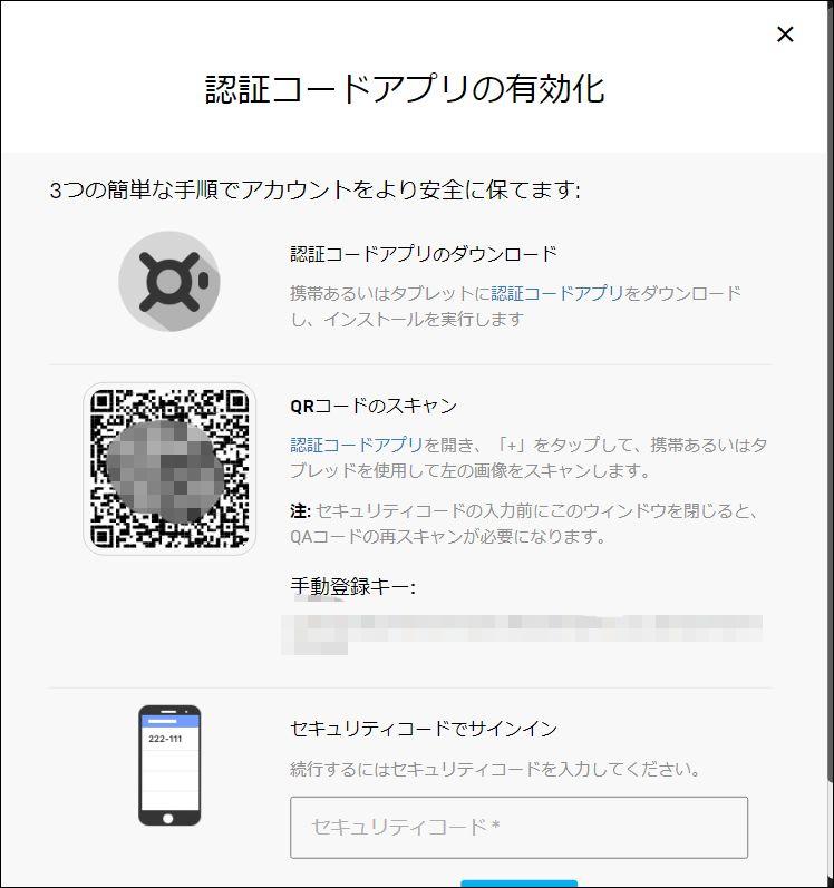 f:id:apicode:20200429094918j:plain
