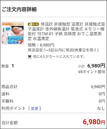 f:id:apicode:20200430212641p:plain
