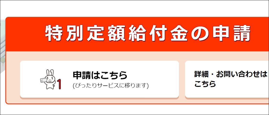f:id:apicode:20200501095653p:plain