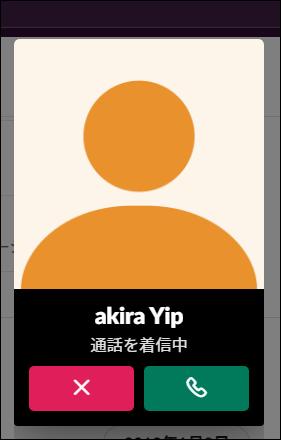 f:id:apicode:20200501142356p:plain