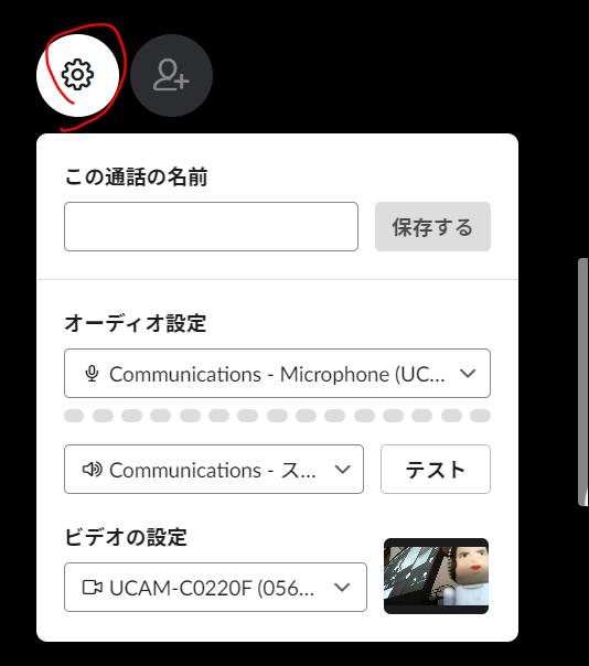 f:id:apicode:20200501142414p:plain