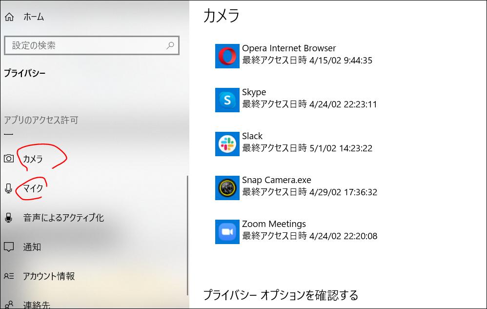f:id:apicode:20200501142945p:plain