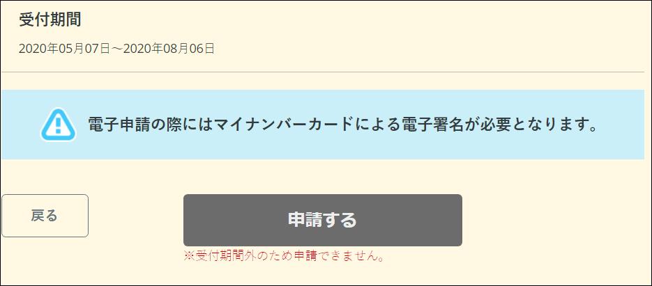 f:id:apicode:20200501194120p:plain