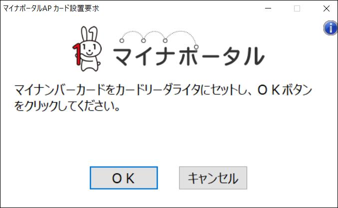 f:id:apicode:20200502081259p:plain