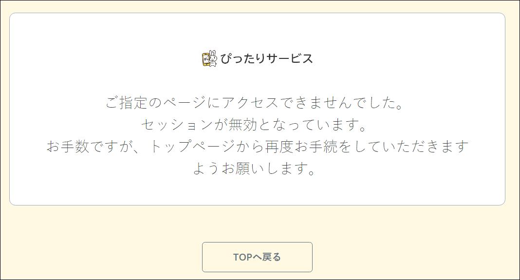 f:id:apicode:20200502081422p:plain