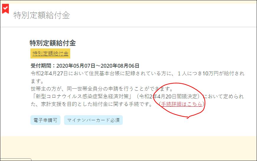 f:id:apicode:20200502091901p:plain