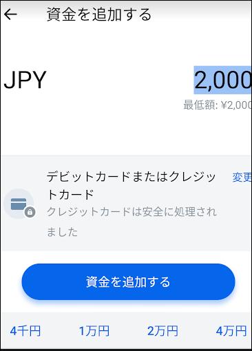 f:id:apicode:20200505140346p:plain