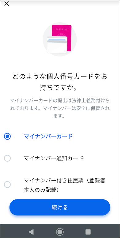 f:id:apicode:20200505140515p:plain