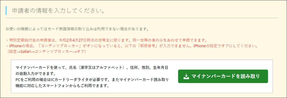 f:id:apicode:20200507092718p:plain
