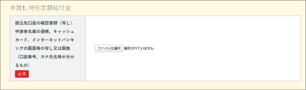 f:id:apicode:20200507092725p:plain
