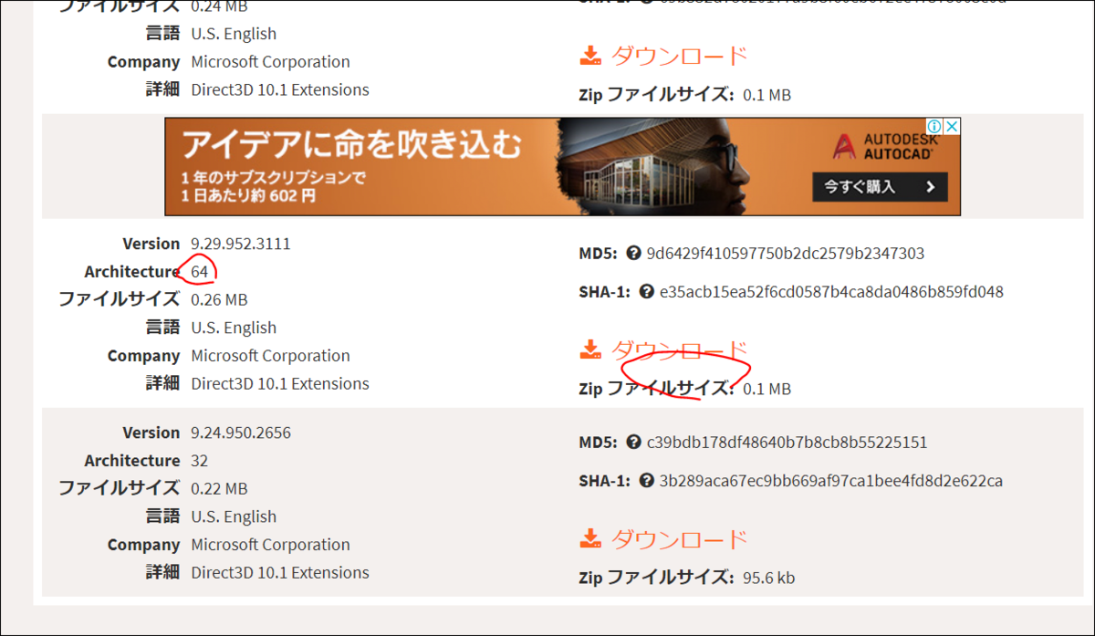 f:id:apicode:20200511163139p:plain