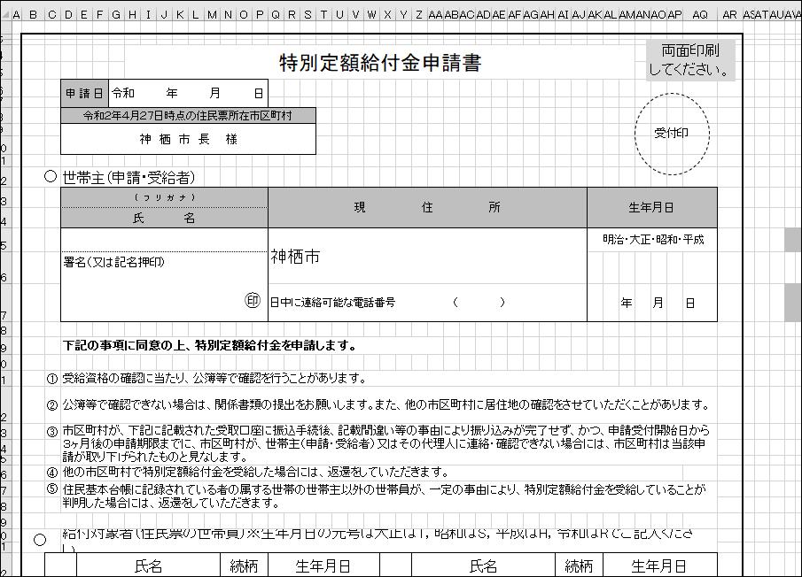 f:id:apicode:20200513113744p:plain