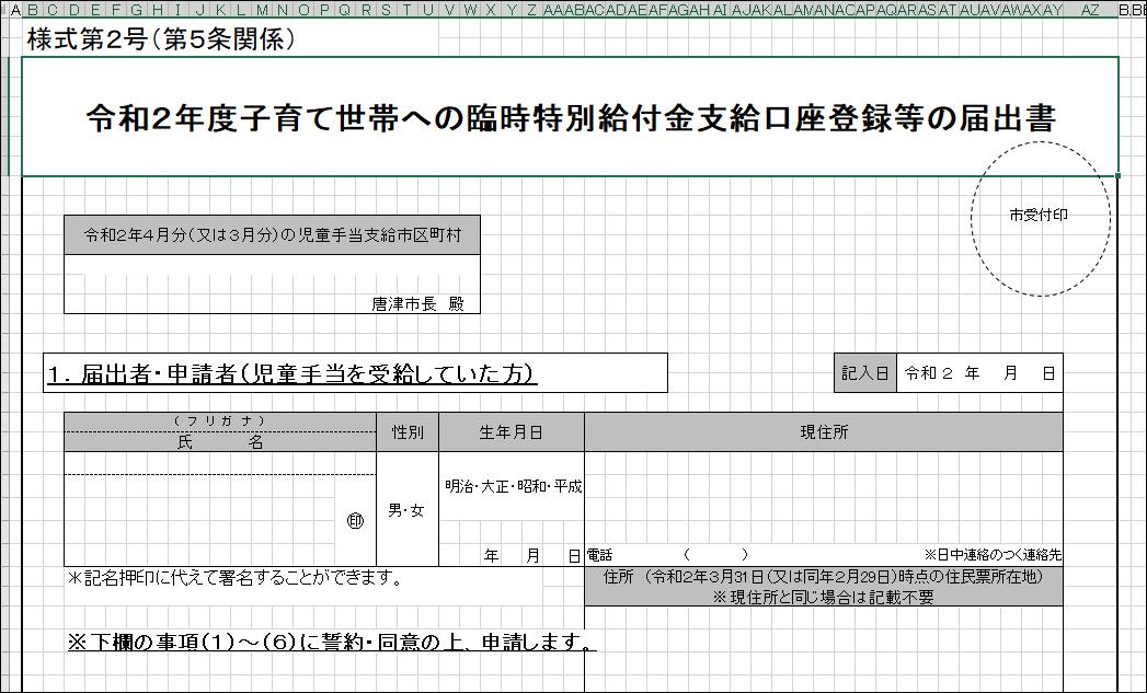 f:id:apicode:20200513114353p:plain