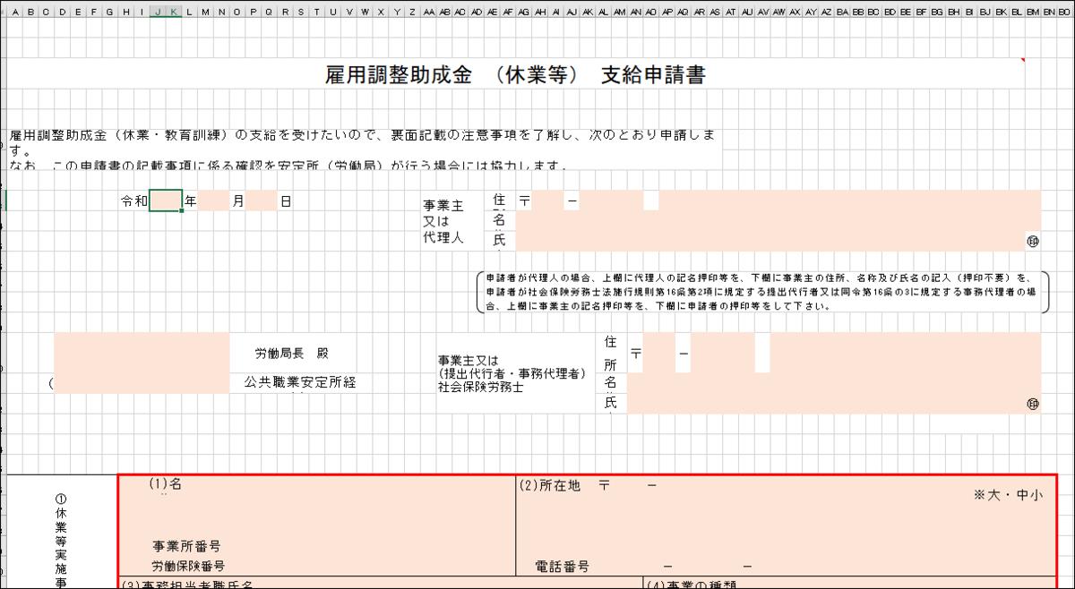 f:id:apicode:20200513114934p:plain