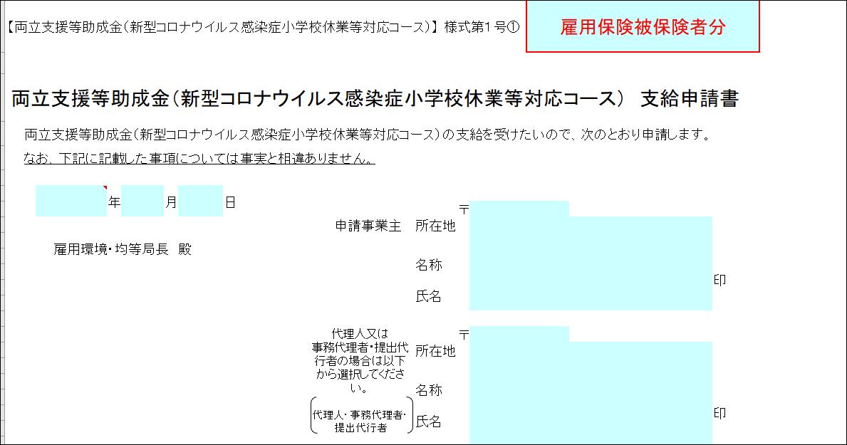 f:id:apicode:20200513115054p:plain