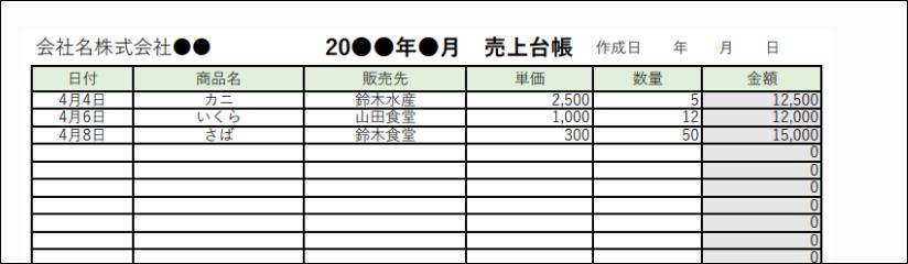 f:id:apicode:20200514095023p:plain