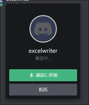 f:id:apicode:20200514155152p:plain