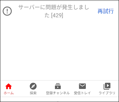 f:id:apicode:20200515093717p:plain