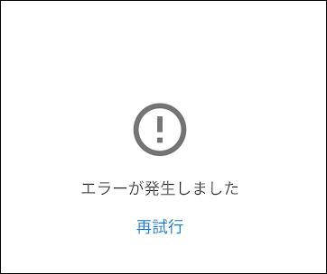 f:id:apicode:20200515093822p:plain