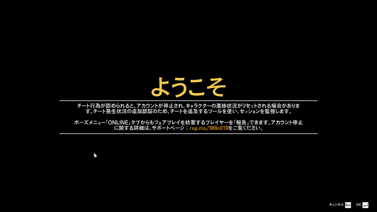 f:id:apicode:20200519102623p:plain