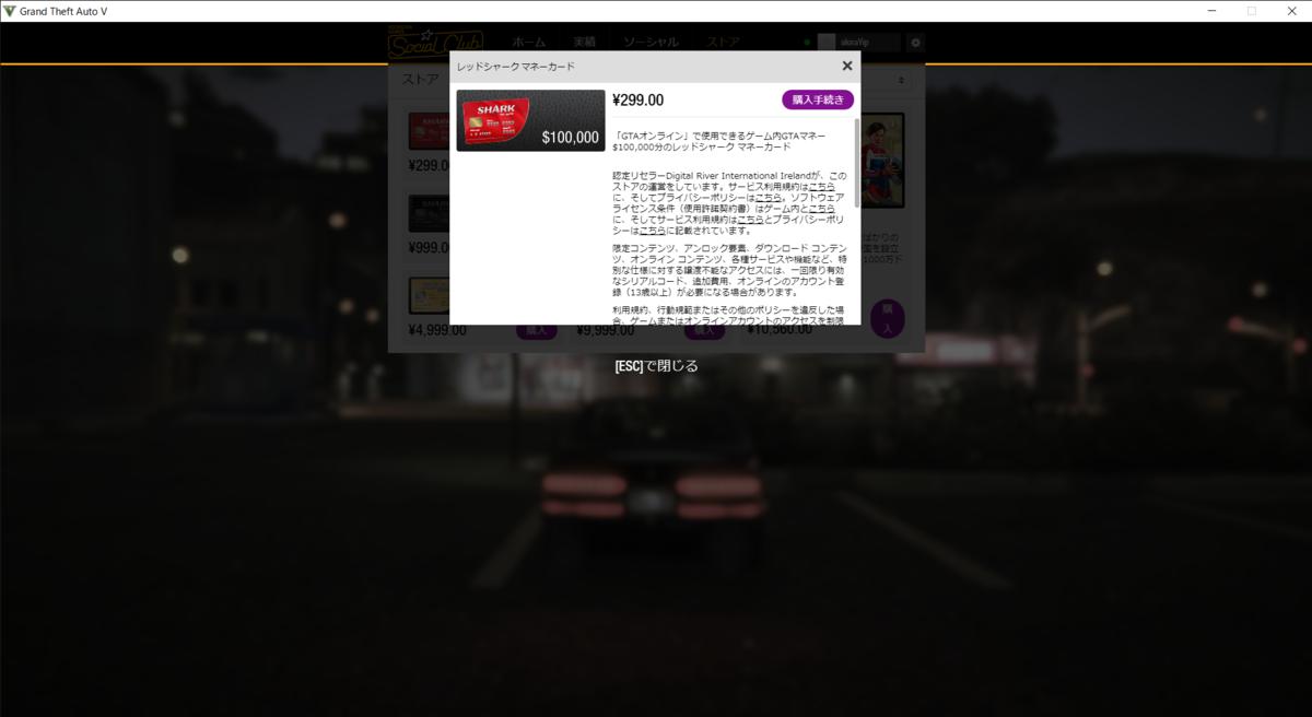 f:id:apicode:20200519105148p:plain