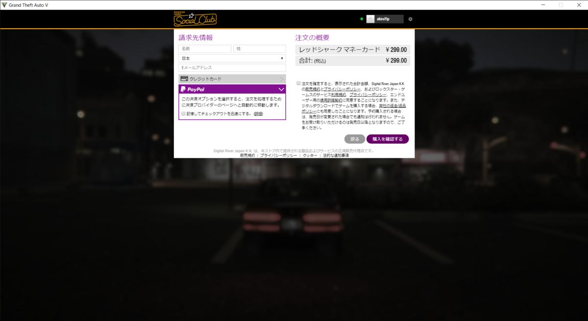 f:id:apicode:20200519105154p:plain