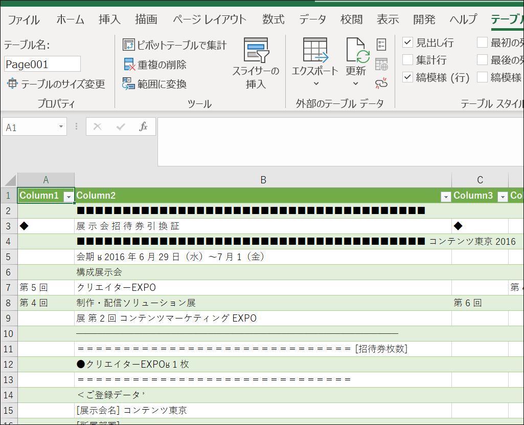 f:id:apicode:20200522084859p:plain