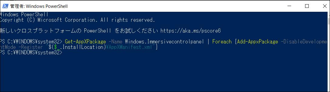 f:id:apicode:20200522221653p:plain